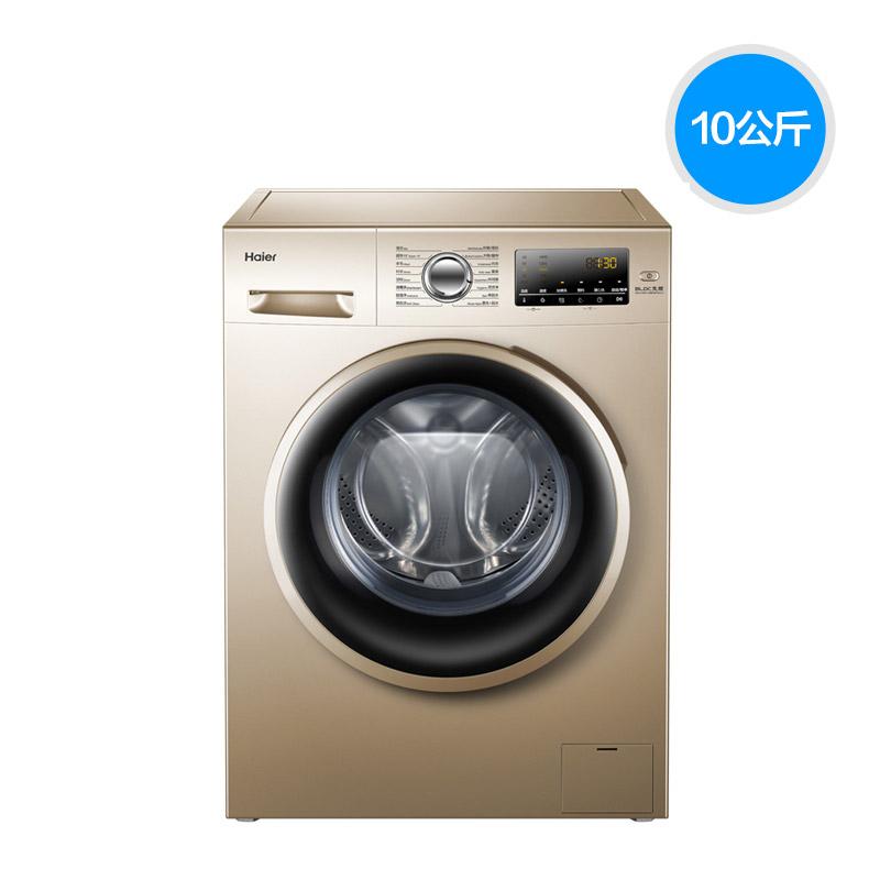 Haier/海尔 EG10014B39GU1 10公斤kg智能变频滚筒全自动洗衣机