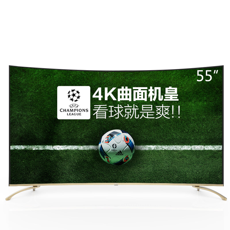 Changhong/长虹 55G6 55吋液晶电视机4k曲面平板电视智能网络wifi 曲面 4K超清 双64位 U-MAX