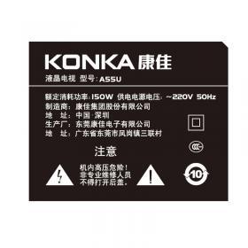 Konka/康佳 A48F 48英寸高清智能网络平板 LED液晶电视机 50 49 已累计爆售 1万台 大屏购物 镇店爆款