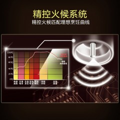 SUPOR/苏泊尔 CFXB40HC807-120家用智能IH球釜电饭煲3-4人正品4L
