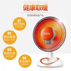 TCL取暖器小太阳电暖器台式电暖气暖风机烤火炉电暖风家用学生 700W功率 两档调节 碳纤维发热