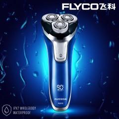 飞科全身水洗智能电动充电式剃须刀男士刮胡刀胡须刀刮胡子FS375 全身水洗 座充设计 智能操控系统